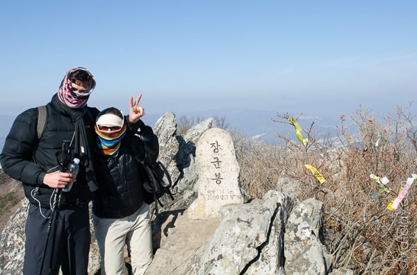 How not to hike Geumjeong Mountain in Busan